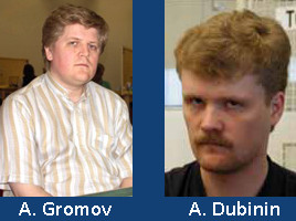 Gromov Dubinin