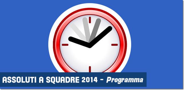 2014AssolutiSquadreProgramma_art